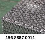 2.8毫米鋁鎂鋁板價格