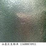 1.5mm压花铝板多少钱一米