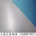 0.4铝皮彩色介绍