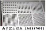 3mm合金压花铝板供应商