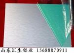 0.9mm防锈铝板