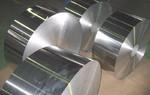 0.6毫米厚鋁帶現貨表
