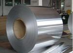 2.4毫米厚3003防滑铝板多少钱一公斤