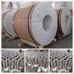 保溫鋁板0.3mm生產廠