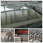覆膜鋁板07多少錢一米