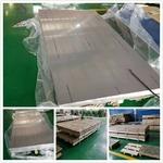 3003铝板批发