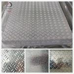 合金压花铝板铝含量99.7