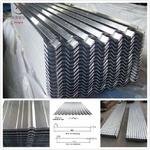 0.4mm鋁板