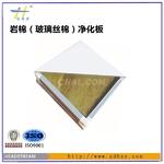 50*1150mm净化板价格表