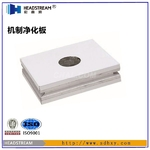 50mm铝蜂窝净化板多少钱一平?