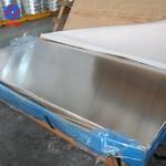 广州花纹铝板三条铝板价格合金铝板