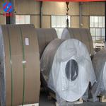 岳陽5754合金鋁板行情價格是多少