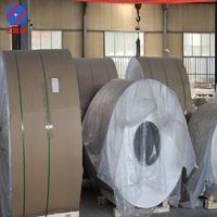 淄博5754鋁合金成分多少錢一噸