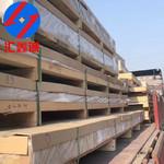 天津铝合金板价格超厚、超宽、超长,铝板