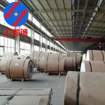 无锡?6061超厚铝板-?6061超厚铝板报价 超厚、超宽、超长,铝板