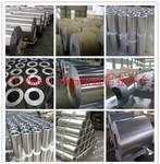 0.3mm鋁板的價格/廠家