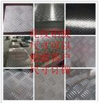0.4毫米厚铝卷板的价格是多少