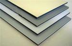 铝箔厚度规格