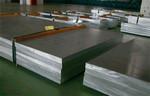 6061-T651鋁板