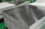 进口镜面铝板价格 覆膜6061铝板