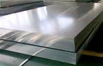 7075鋁板鋁板卷6061鋁板