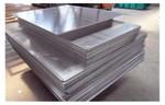防滑铝板价格5052铝卷价格