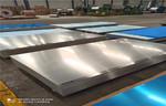山東銷售鋁卷板6063鋁板T5