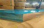 供应彩涂铝板多少钱一吨