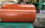 1050鋁排6063環保鋁排