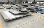 5052铝板价格,花纹铝板厂家