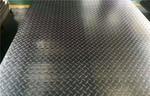 供應5052鋁合金板
