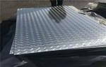 資陽壓花鋁板廠家