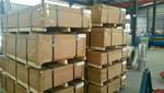 怒江  僳族自治州3mm的防滑鋁板報價