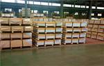 鋁板_鋁材_進口鋁材價格_鋁板加工