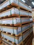 新闻750型铝瓦楞板的厂家现货销售