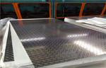 供应0.5mm厚铝合金卷板价格
