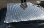 供应铝材批销铝卷一个多重