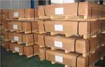 供应超厚锻造铝板