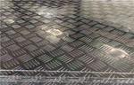 6061超厚铝板,超宽铝板