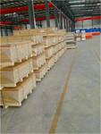 供应7075彩色铝板5052彩色铝板