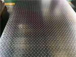 薄壁铝管价格薄壁铝管生产厂家