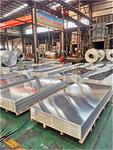供应2.5mm厚铝板材价格
