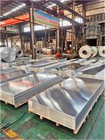 30032.0mm鋁板西安多少錢一公斤