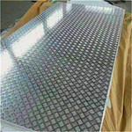销售6061铝板现货