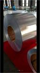 廠家900的鋁瓦楞板價格
