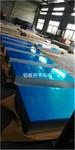 供应厂家批发优质6101铝板铝棒