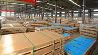 供應840型瓦楞鋁板的廠家