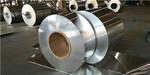 供应保温铝板,6061铝板