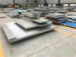 供应防滑铝板厂家一平方