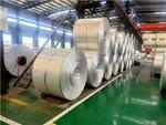 供应铝管规格表